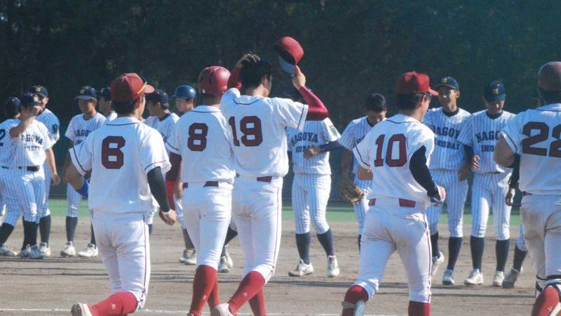 愛知大学野球部