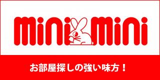 株式会社ミニミニ犬山店