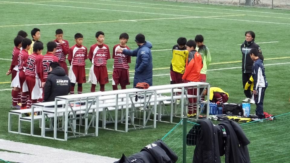 第4回 名古屋経済大学 ATHLETA CUP U-14