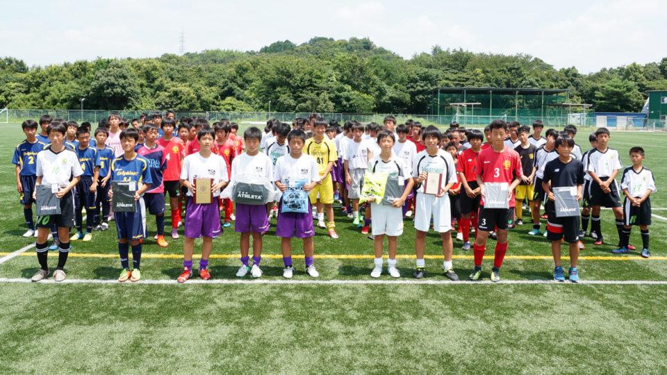 第5回 名古屋経済大学 ATHLETA CUP U-14