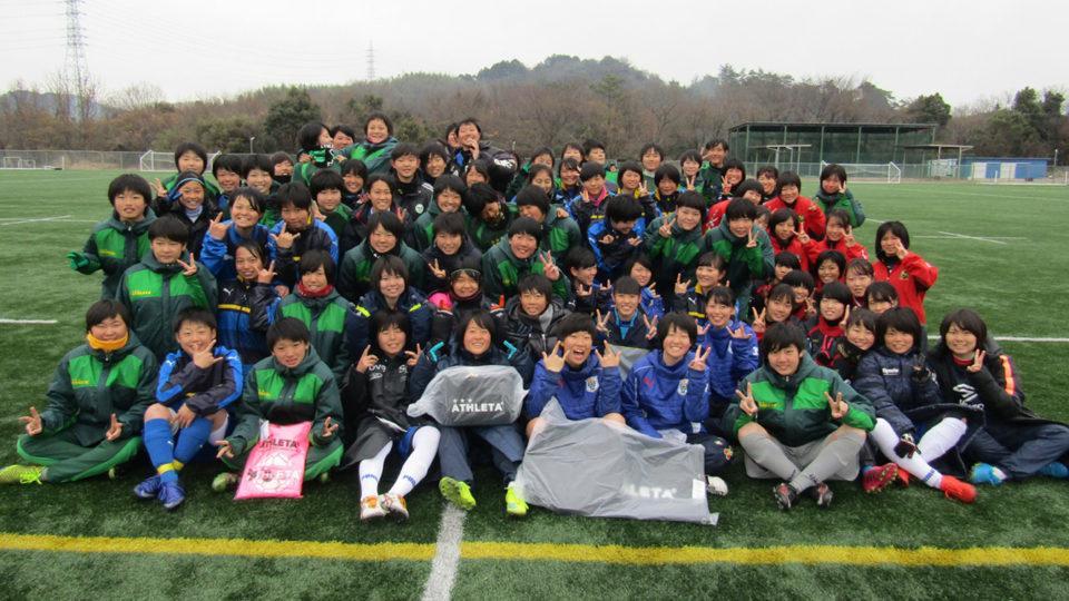 JFA ガールズ・レディースサッカーフェスティバル 2017 愛知 Winter