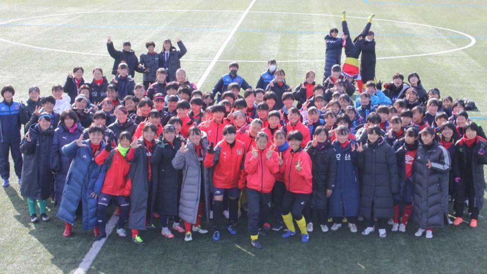 名古屋経済大学 Ladies Soccer Festival in Winter 2021
